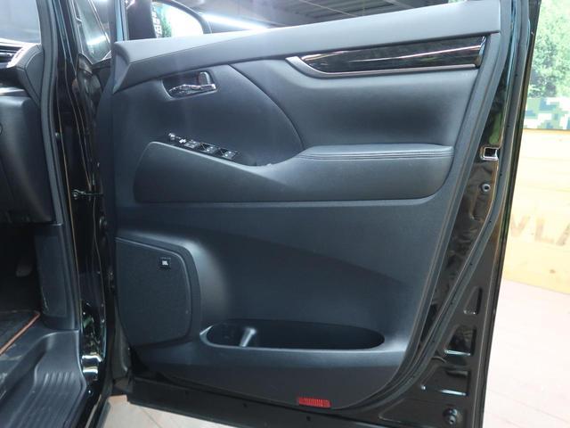 2.5S Aパッケージ タイプブラック メーカーナビTV サンルーフ JBLサウンド 両側電動ドア 電動リアゲート バックカメラ クルコン ETC LEDヘッド&フォグ 純正18AW 禁煙車(48枚目)