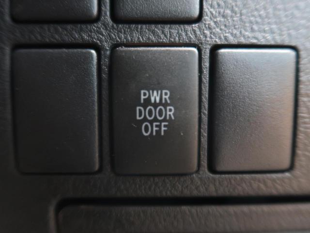 2.5S Aパッケージ タイプブラック メーカーナビTV サンルーフ JBLサウンド 両側電動ドア 電動リアゲート バックカメラ クルコン ETC LEDヘッド&フォグ 純正18AW 禁煙車(50枚目)