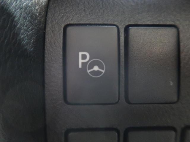 2.5S Aパッケージ タイプブラック メーカーナビTV サンルーフ JBLサウンド 両側電動ドア 電動リアゲート バックカメラ クルコン ETC LEDヘッド&フォグ 純正18AW 禁煙車(51枚目)