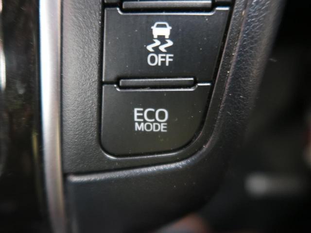 2.5S Aパッケージ タイプブラック メーカーナビTV サンルーフ JBLサウンド 両側電動ドア 電動リアゲート バックカメラ クルコン ETC LEDヘッド&フォグ 純正18AW 禁煙車(54枚目)