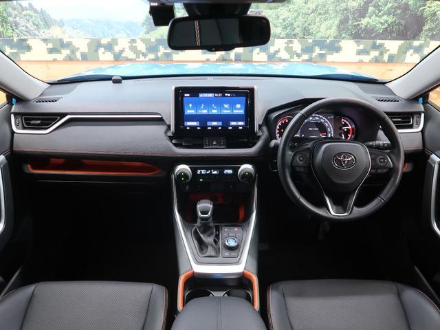 アドベンチャー 4WD 純正9インチナビTV バックカメラ セーフティセンス レーダークルーズ 前席シートシーター パワーシート LEDヘッドライト 1オーナー 禁煙車(2枚目)