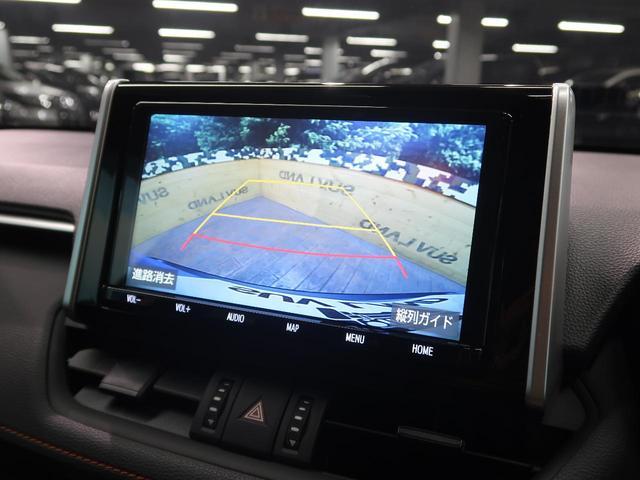 アドベンチャー 4WD 純正9インチナビTV バックカメラ セーフティセンス レーダークルーズ 前席シートシーター パワーシート LEDヘッドライト 1オーナー 禁煙車(4枚目)
