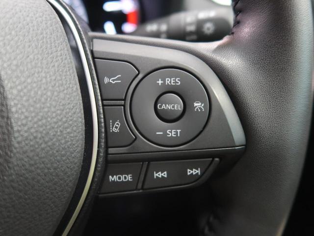 アドベンチャー 4WD 純正9インチナビTV バックカメラ セーフティセンス レーダークルーズ 前席シートシーター パワーシート LEDヘッドライト 1オーナー 禁煙車(7枚目)