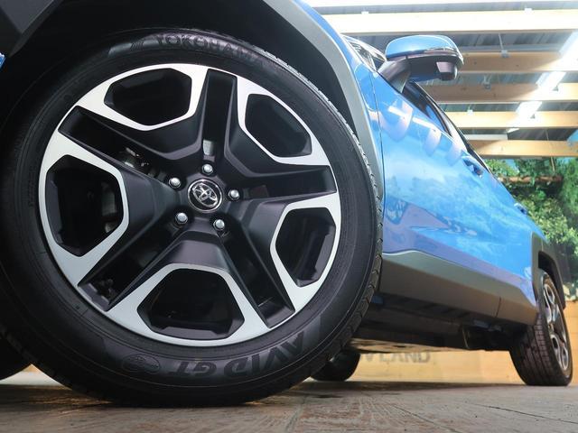 アドベンチャー 4WD 純正9インチナビTV バックカメラ セーフティセンス レーダークルーズ 前席シートシーター パワーシート LEDヘッドライト 1オーナー 禁煙車(12枚目)