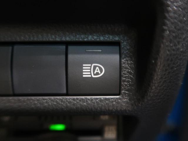 アドベンチャー 4WD 純正9インチナビTV バックカメラ セーフティセンス レーダークルーズ 前席シートシーター パワーシート LEDヘッドライト 1オーナー 禁煙車(33枚目)