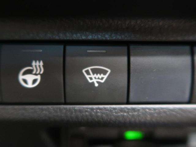アドベンチャー 4WD 純正9インチナビTV バックカメラ セーフティセンス レーダークルーズ 前席シートシーター パワーシート LEDヘッドライト 1オーナー 禁煙車(34枚目)