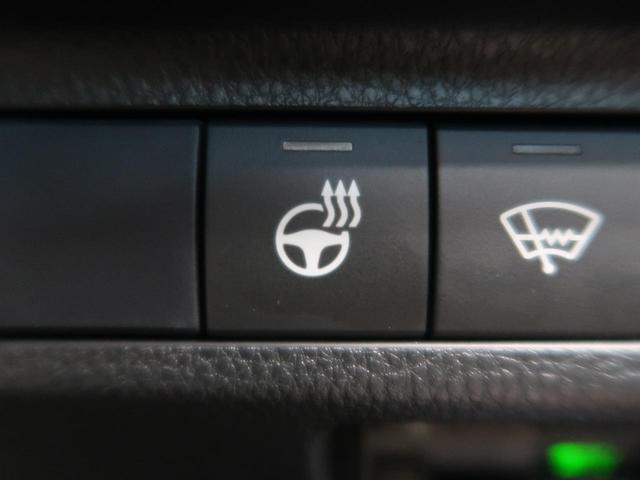 アドベンチャー 4WD 純正9インチナビTV バックカメラ セーフティセンス レーダークルーズ 前席シートシーター パワーシート LEDヘッドライト 1オーナー 禁煙車(35枚目)