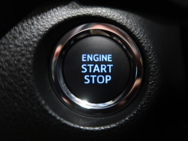 アドベンチャー 4WD 純正9インチナビTV バックカメラ セーフティセンス レーダークルーズ 前席シートシーター パワーシート LEDヘッドライト 1オーナー 禁煙車(36枚目)