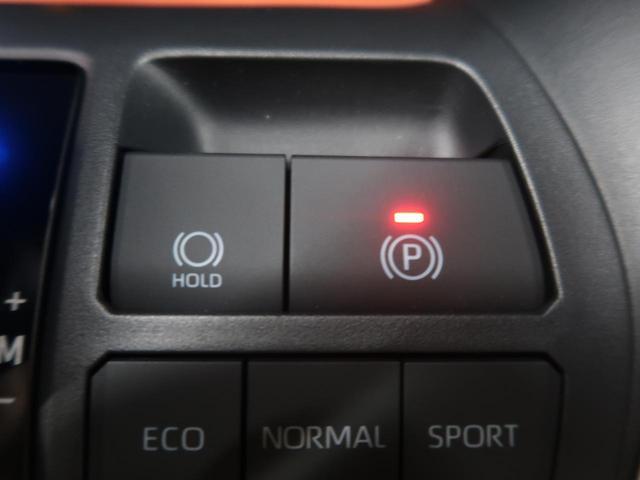 アドベンチャー 4WD 純正9インチナビTV バックカメラ セーフティセンス レーダークルーズ 前席シートシーター パワーシート LEDヘッドライト 1オーナー 禁煙車(37枚目)