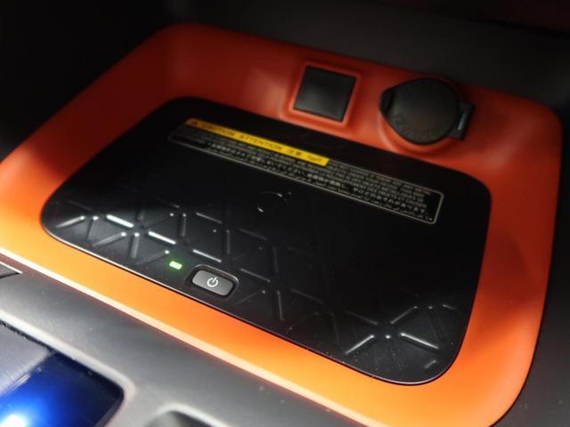 アドベンチャー 4WD 純正9インチナビTV バックカメラ セーフティセンス レーダークルーズ 前席シートシーター パワーシート LEDヘッドライト 1オーナー 禁煙車(39枚目)