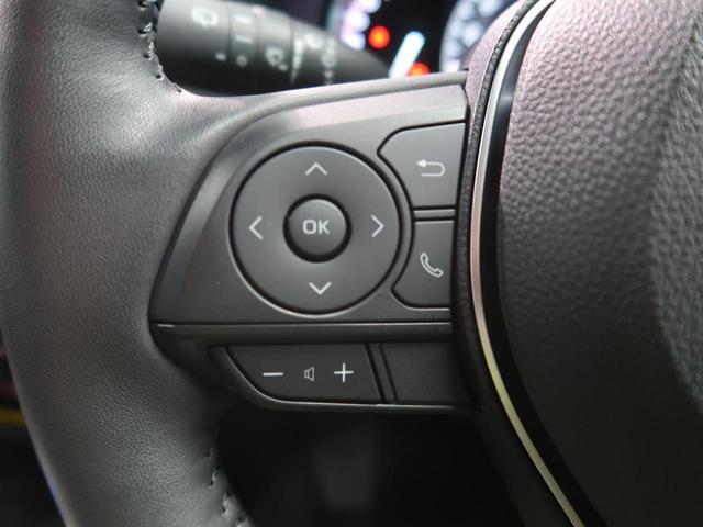 アドベンチャー 4WD 純正9インチナビTV バックカメラ セーフティセンス レーダークルーズ 前席シートシーター パワーシート LEDヘッドライト 1オーナー 禁煙車(42枚目)