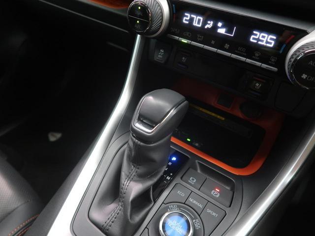 アドベンチャー 4WD 純正9インチナビTV バックカメラ セーフティセンス レーダークルーズ 前席シートシーター パワーシート LEDヘッドライト 1オーナー 禁煙車(45枚目)