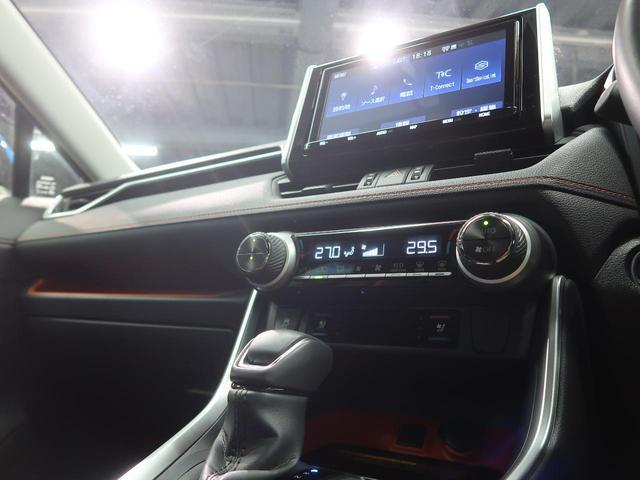 アドベンチャー 4WD 純正9インチナビTV バックカメラ セーフティセンス レーダークルーズ 前席シートシーター パワーシート LEDヘッドライト 1オーナー 禁煙車(49枚目)
