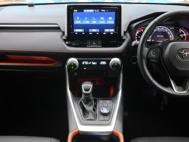 アドベンチャー 4WD 純正9インチナビTV バックカメラ セーフティセンス レーダークルーズ 前席シートシーター パワーシート LEDヘッドライト 1オーナー 禁煙車(52枚目)