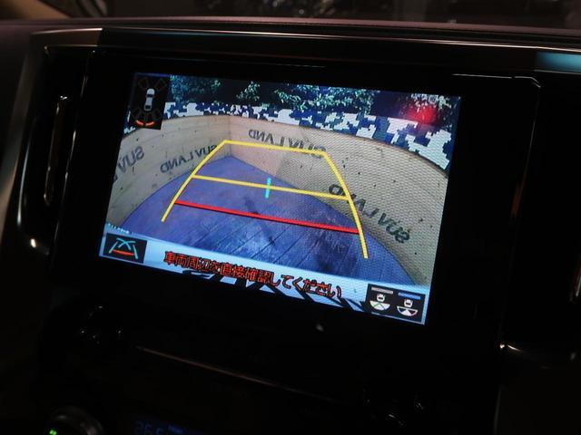 2.5X サンルーフ ディスプレイオーディオ 両側電動ドア セーフティセンス バックカメラ レーダークルーズ LEDヘッドライト オートハイビーム クリアランスソナー 登録済未使用車(5枚目)