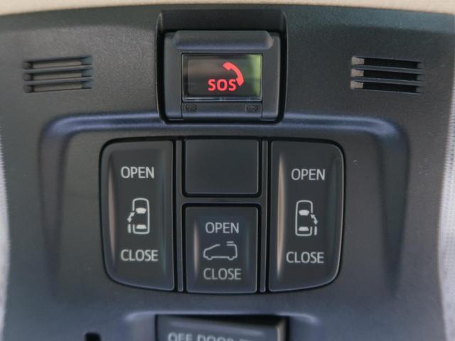 2.5X サンルーフ ディスプレイオーディオ 両側電動ドア セーフティセンス バックカメラ レーダークルーズ LEDヘッドライト オートハイビーム クリアランスソナー 登録済未使用車(6枚目)