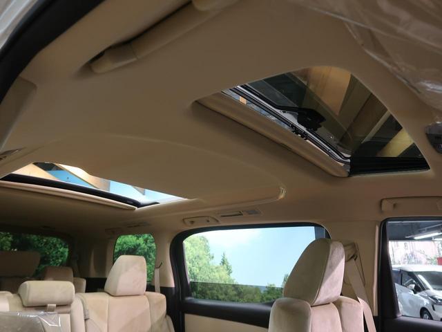 2.5X サンルーフ ディスプレイオーディオ 両側電動ドア セーフティセンス バックカメラ レーダークルーズ LEDヘッドライト オートハイビーム クリアランスソナー 登録済未使用車(21枚目)