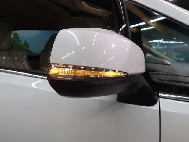 2.5X サンルーフ ディスプレイオーディオ 両側電動ドア セーフティセンス バックカメラ レーダークルーズ LEDヘッドライト オートハイビーム クリアランスソナー 登録済未使用車(25枚目)