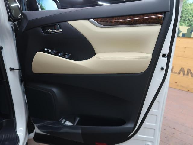 2.5X サンルーフ ディスプレイオーディオ 両側電動ドア セーフティセンス バックカメラ レーダークルーズ LEDヘッドライト オートハイビーム クリアランスソナー 登録済未使用車(30枚目)