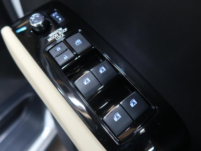 2.5X サンルーフ ディスプレイオーディオ 両側電動ドア セーフティセンス バックカメラ レーダークルーズ LEDヘッドライト オートハイビーム クリアランスソナー 登録済未使用車(31枚目)
