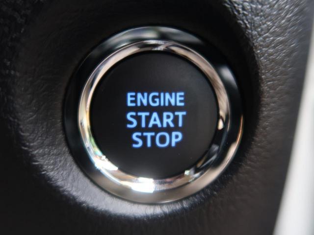 2.5X サンルーフ ディスプレイオーディオ 両側電動ドア セーフティセンス バックカメラ レーダークルーズ LEDヘッドライト オートハイビーム クリアランスソナー 登録済未使用車(32枚目)