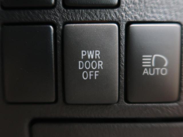 2.5X サンルーフ ディスプレイオーディオ 両側電動ドア セーフティセンス バックカメラ レーダークルーズ LEDヘッドライト オートハイビーム クリアランスソナー 登録済未使用車(33枚目)