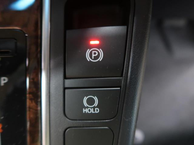 2.5X サンルーフ ディスプレイオーディオ 両側電動ドア セーフティセンス バックカメラ レーダークルーズ LEDヘッドライト オートハイビーム クリアランスソナー 登録済未使用車(35枚目)