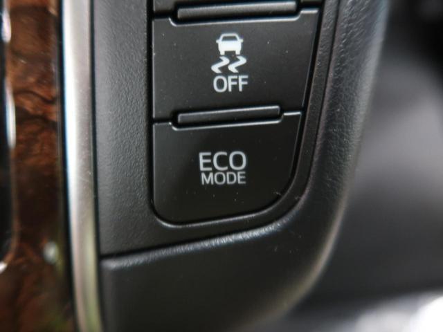 2.5X サンルーフ ディスプレイオーディオ 両側電動ドア セーフティセンス バックカメラ レーダークルーズ LEDヘッドライト オートハイビーム クリアランスソナー 登録済未使用車(37枚目)