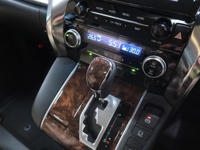 2.5X サンルーフ ディスプレイオーディオ 両側電動ドア セーフティセンス バックカメラ レーダークルーズ LEDヘッドライト オートハイビーム クリアランスソナー 登録済未使用車(46枚目)