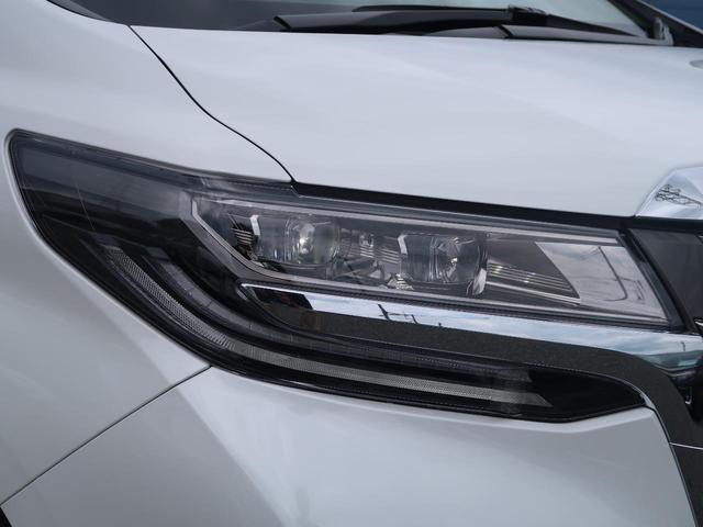 2.5X サンルーフ ディスプレイオーディオ 両側電動ドア セーフティセンス バックカメラ レーダークルーズ LEDヘッドライト オートハイビーム クリアランスソナー 登録済未使用車(51枚目)