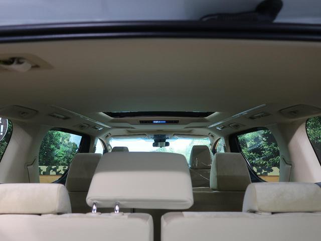 2.5X サンルーフ ディスプレイオーディオ 両側電動ドア セーフティセンス バックカメラ レーダークルーズ LEDヘッドライト オートハイビーム クリアランスソナー 登録済未使用車(56枚目)