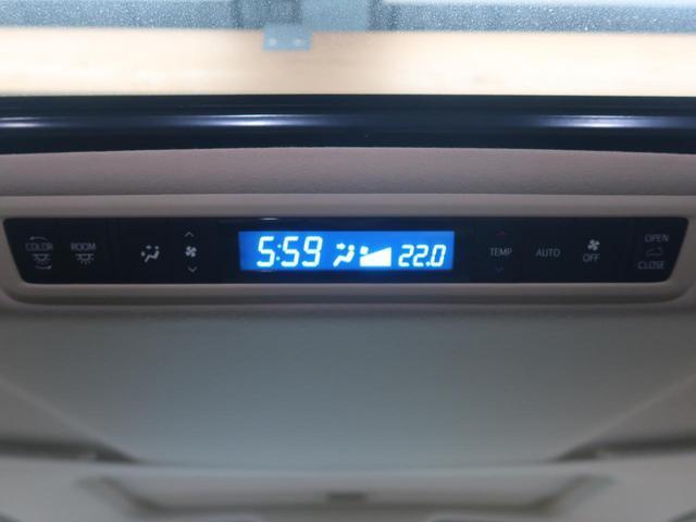 2.5X サンルーフ ディスプレイオーディオ 両側電動ドア セーフティセンス バックカメラ レーダークルーズ LEDヘッドライト オートハイビーム クリアランスソナー 登録済未使用車(57枚目)