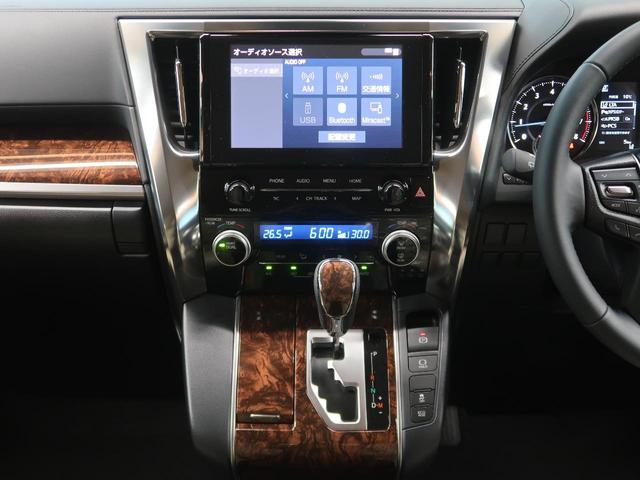 2.5X サンルーフ ディスプレイオーディオ 両側電動ドア セーフティセンス バックカメラ レーダークルーズ LEDヘッドライト オートハイビーム クリアランスソナー 登録済未使用車(58枚目)