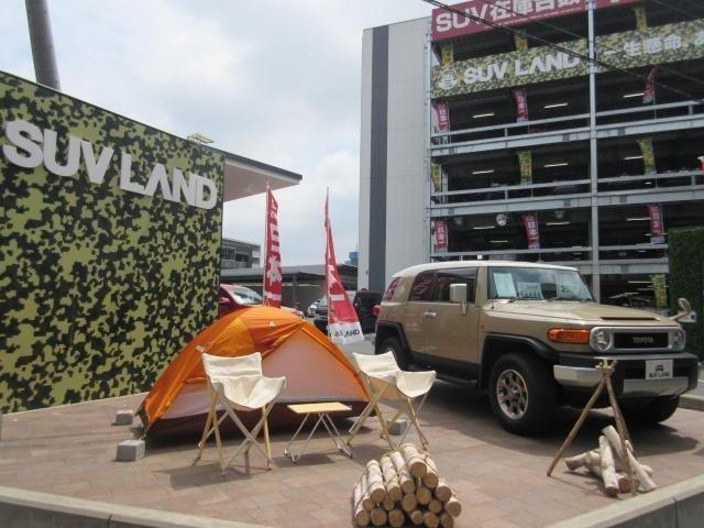 中古車・登録済未使用車を扱うSUV LAND横浜町田店は、全メーカーの国産ミニバン・SUVに加えて輸入車SUVを専門に数多くラインナップ。