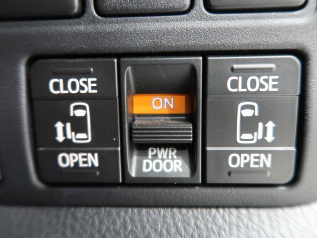 ハイブリッドZS 煌 パイオニア10型ナビ 後席モニター バックカメラ セーフティセンス 両側電動ドア 1オーナー 禁煙車 シートヒーター リアオートエアコン LEDヘッド/フォグライト プリクラッシュ オートハイビーム(8枚目)