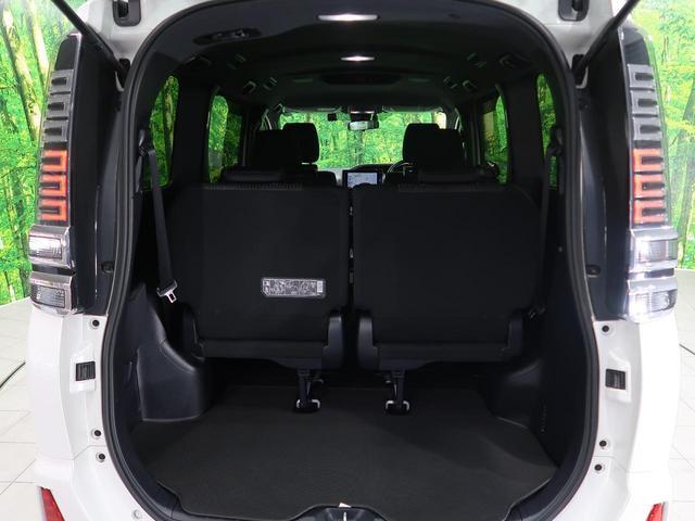 ハイブリッドZS 煌 パイオニア10型ナビ 後席モニター バックカメラ セーフティセンス 両側電動ドア 1オーナー 禁煙車 シートヒーター リアオートエアコン LEDヘッド/フォグライト プリクラッシュ オートハイビーム(27枚目)