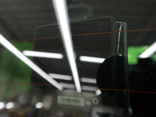 ハイブリッドZS 煌 パイオニア10型ナビ 後席モニター バックカメラ セーフティセンス 両側電動ドア 1オーナー 禁煙車 シートヒーター リアオートエアコン LEDヘッド/フォグライト プリクラッシュ オートハイビーム(34枚目)