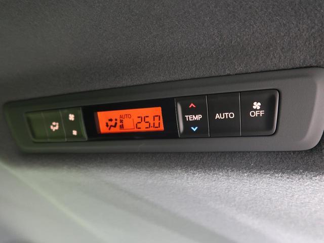 ハイブリッドZS 煌 パイオニア10型ナビ 後席モニター バックカメラ セーフティセンス 両側電動ドア 1オーナー 禁煙車 シートヒーター リアオートエアコン LEDヘッド/フォグライト プリクラッシュ オートハイビーム(40枚目)