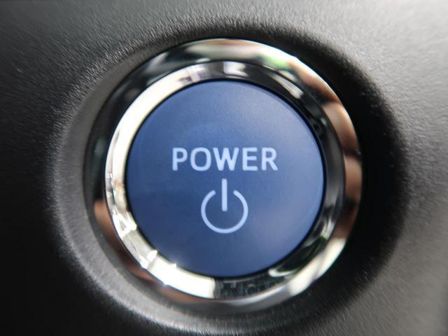 ハイブリッドZS 煌 パイオニア10型ナビ 後席モニター バックカメラ セーフティセンス 両側電動ドア 1オーナー 禁煙車 シートヒーター リアオートエアコン LEDヘッド/フォグライト プリクラッシュ オートハイビーム(46枚目)
