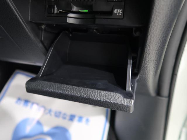 ハイブリッドZS 煌 パイオニア10型ナビ 後席モニター バックカメラ セーフティセンス 両側電動ドア 1オーナー 禁煙車 シートヒーター リアオートエアコン LEDヘッド/フォグライト プリクラッシュ オートハイビーム(51枚目)