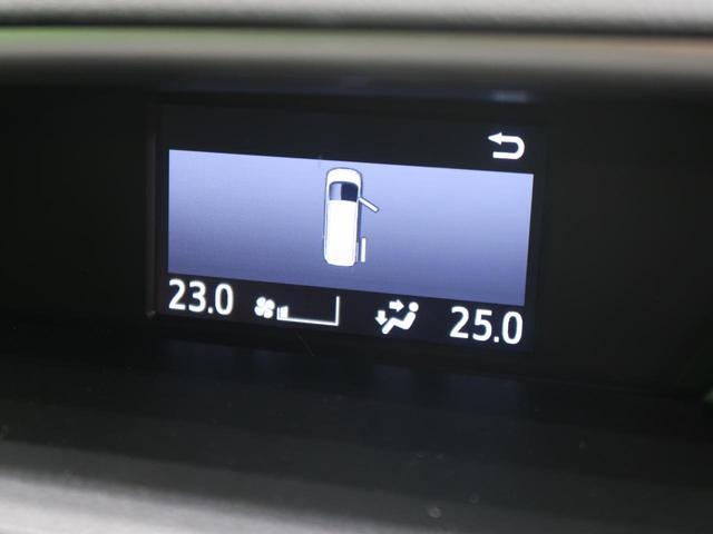 ハイブリッドZS 煌 パイオニア10型ナビ 後席モニター バックカメラ セーフティセンス 両側電動ドア 1オーナー 禁煙車 シートヒーター リアオートエアコン LEDヘッド/フォグライト プリクラッシュ オートハイビーム(56枚目)