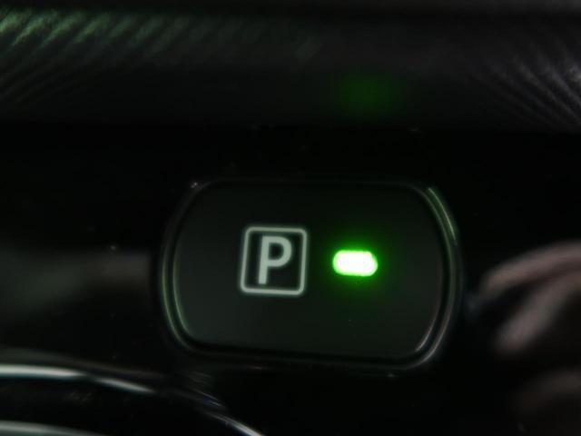 ハイブリッドZS 煌 パイオニア10型ナビ 後席モニター バックカメラ セーフティセンス 両側電動ドア 1オーナー 禁煙車 シートヒーター リアオートエアコン LEDヘッド/フォグライト プリクラッシュ オートハイビーム(58枚目)