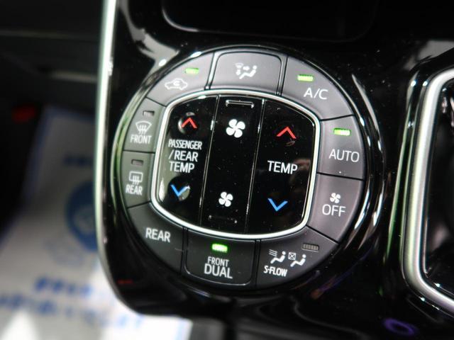 ハイブリッドZS 煌 パイオニア10型ナビ 後席モニター バックカメラ セーフティセンス 両側電動ドア 1オーナー 禁煙車 シートヒーター リアオートエアコン LEDヘッド/フォグライト プリクラッシュ オートハイビーム(60枚目)