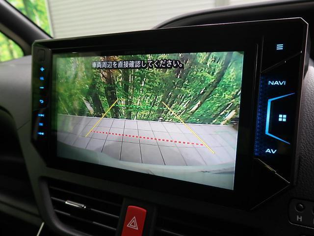 ハイブリッドZS 煌 パイオニア10型ナビ 後席モニター バックカメラ セーフティセンス 両側電動ドア 1オーナー 禁煙車 シートヒーター リアオートエアコン LEDヘッド/フォグライト プリクラッシュ オートハイビーム(61枚目)