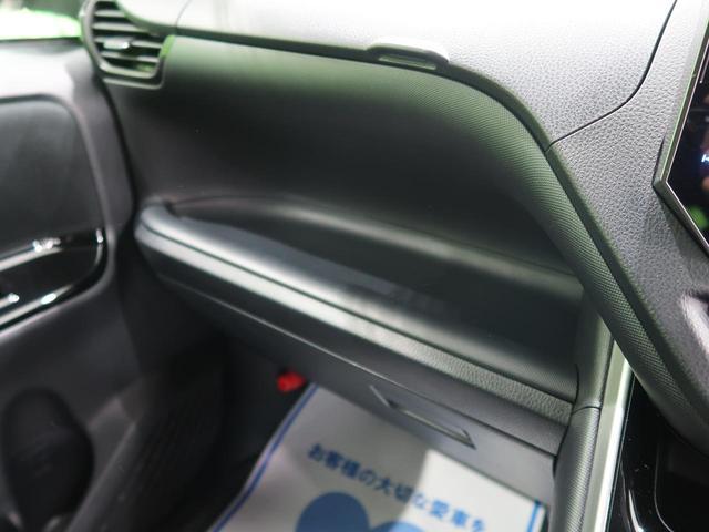 ハイブリッドZS 煌 パイオニア10型ナビ 後席モニター バックカメラ セーフティセンス 両側電動ドア 1オーナー 禁煙車 シートヒーター リアオートエアコン LEDヘッド/フォグライト プリクラッシュ オートハイビーム(66枚目)