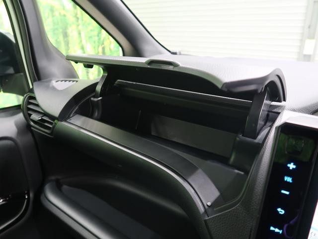 ハイブリッドZS 煌 パイオニア10型ナビ 後席モニター バックカメラ セーフティセンス 両側電動ドア 1オーナー 禁煙車 シートヒーター リアオートエアコン LEDヘッド/フォグライト プリクラッシュ オートハイビーム(67枚目)
