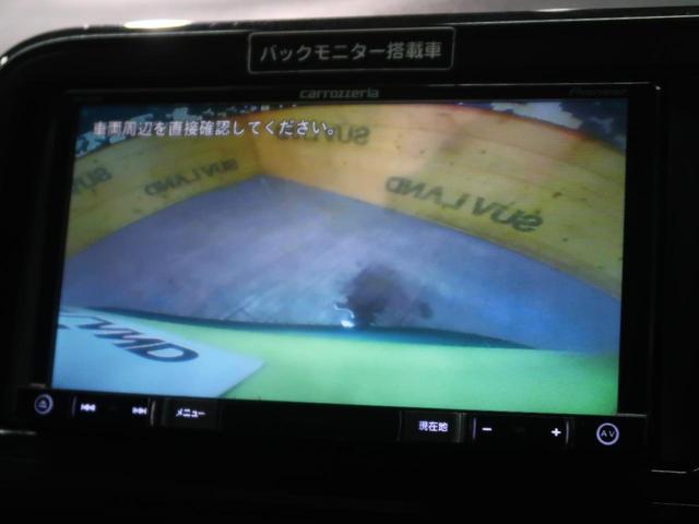 X SDナビ バックカメラ 電動スライドドア セーフティセンス レーンアシスト オートハイビーム ETC スマートキー(4枚目)