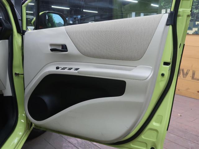 X SDナビ バックカメラ 電動スライドドア セーフティセンス レーンアシスト オートハイビーム ETC スマートキー(30枚目)