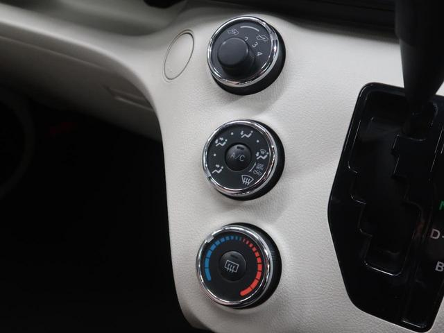 X SDナビ バックカメラ 電動スライドドア セーフティセンス レーンアシスト オートハイビーム ETC スマートキー(42枚目)