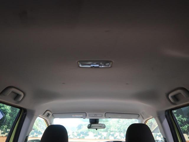 X SDナビ バックカメラ 電動スライドドア セーフティセンス レーンアシスト オートハイビーム ETC スマートキー(48枚目)